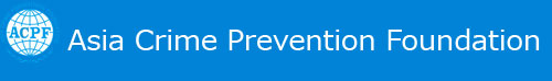 Asia Crime Prevention Foundation