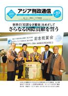 Publications No.53